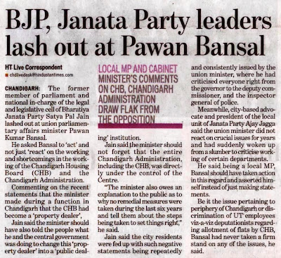 BJP leader Satya Pal Jain, Janata Party leaders lash out at Pawan Bansal