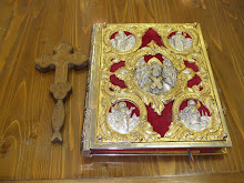 Sf Evanghelie si Sf Cruce