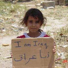 العراق في وجه طفلة