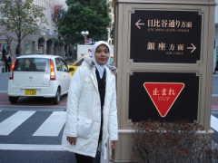 Lagi di Tokyo, Jepang