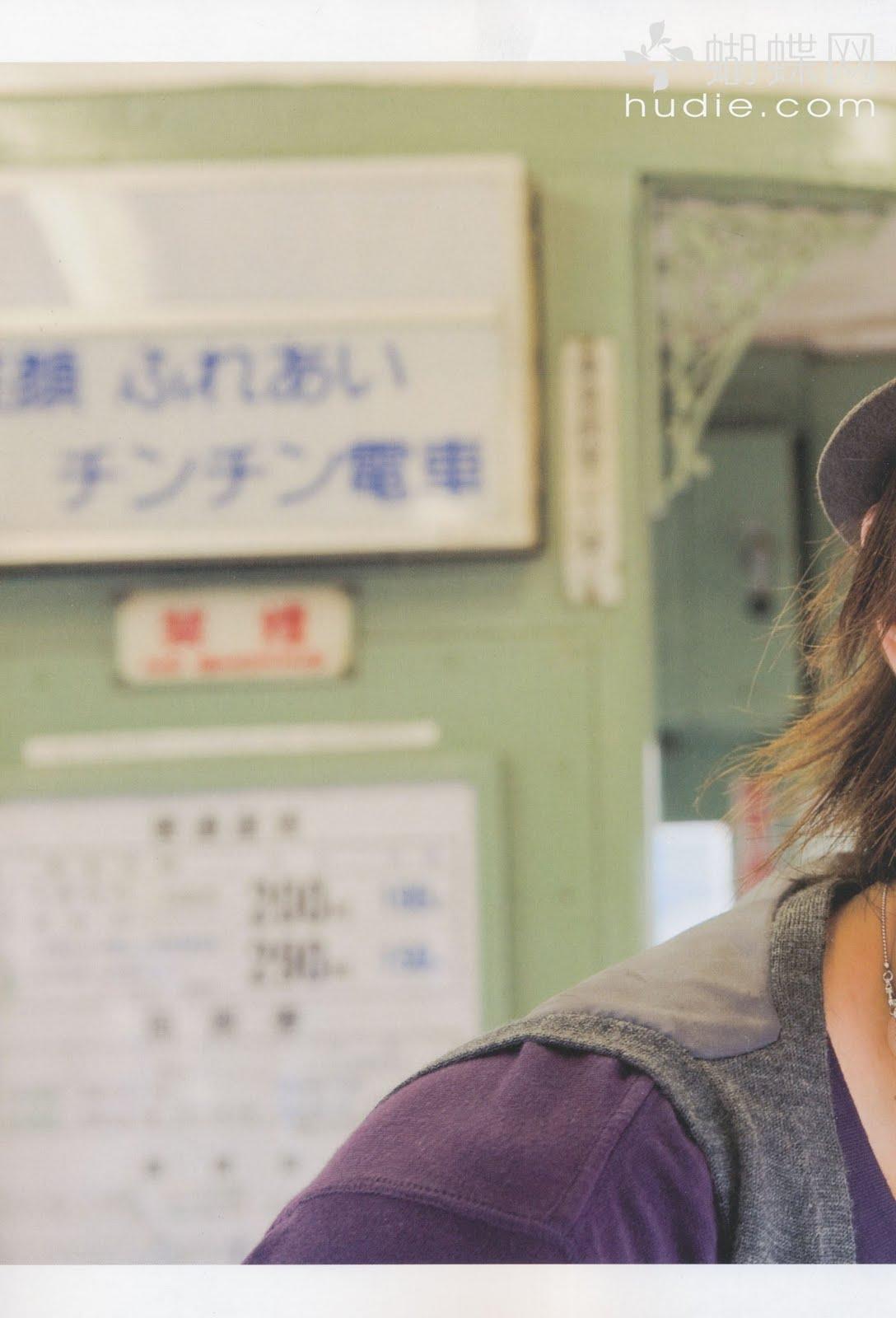 Miura Haruma 1+(57)