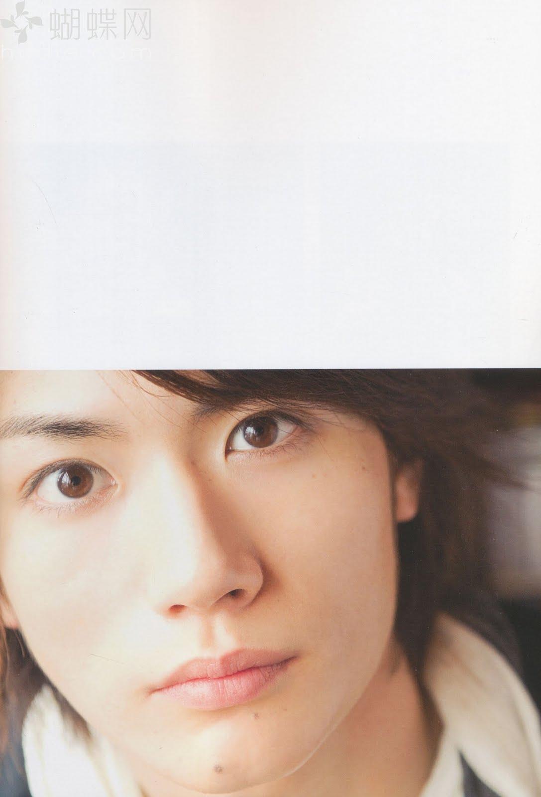 Miura Haruma 1+(64)