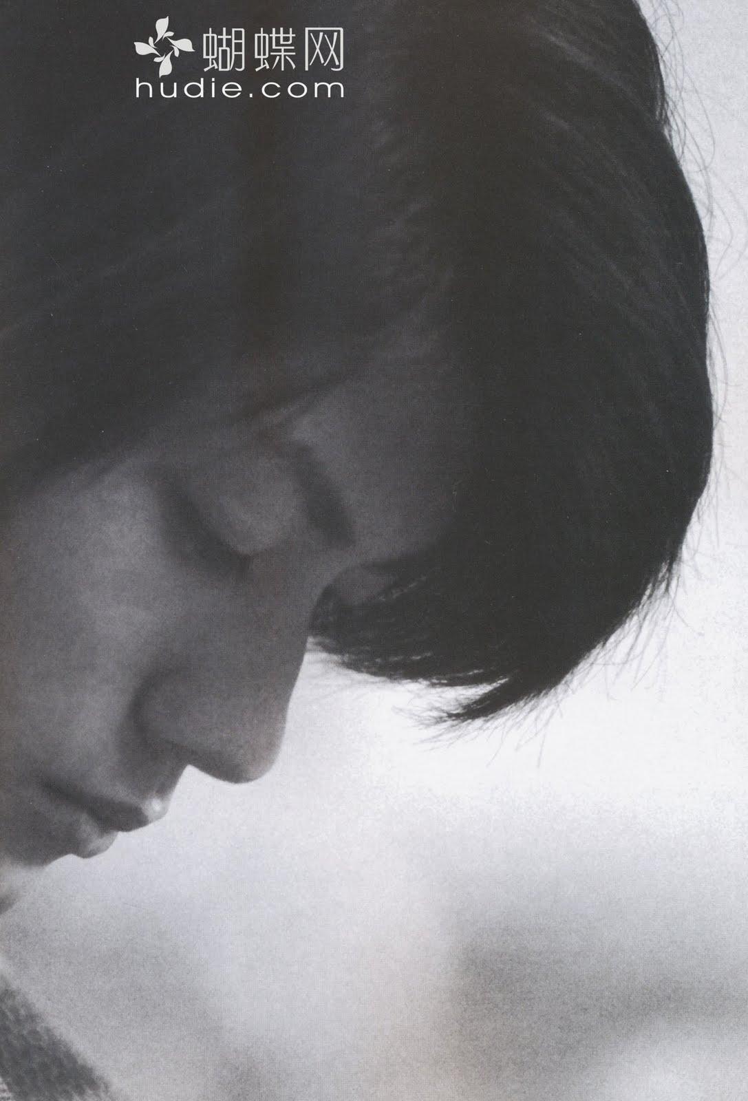Miura Haruma 1+(31)