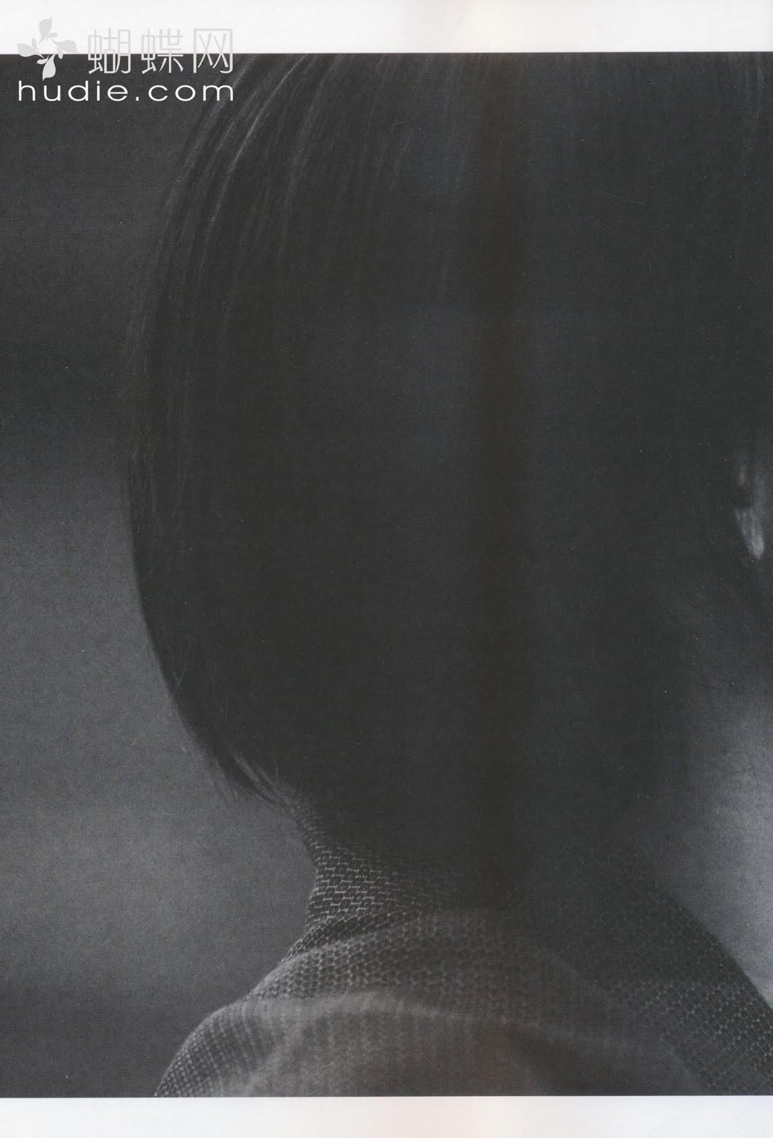 Miura Haruma 1+(36)