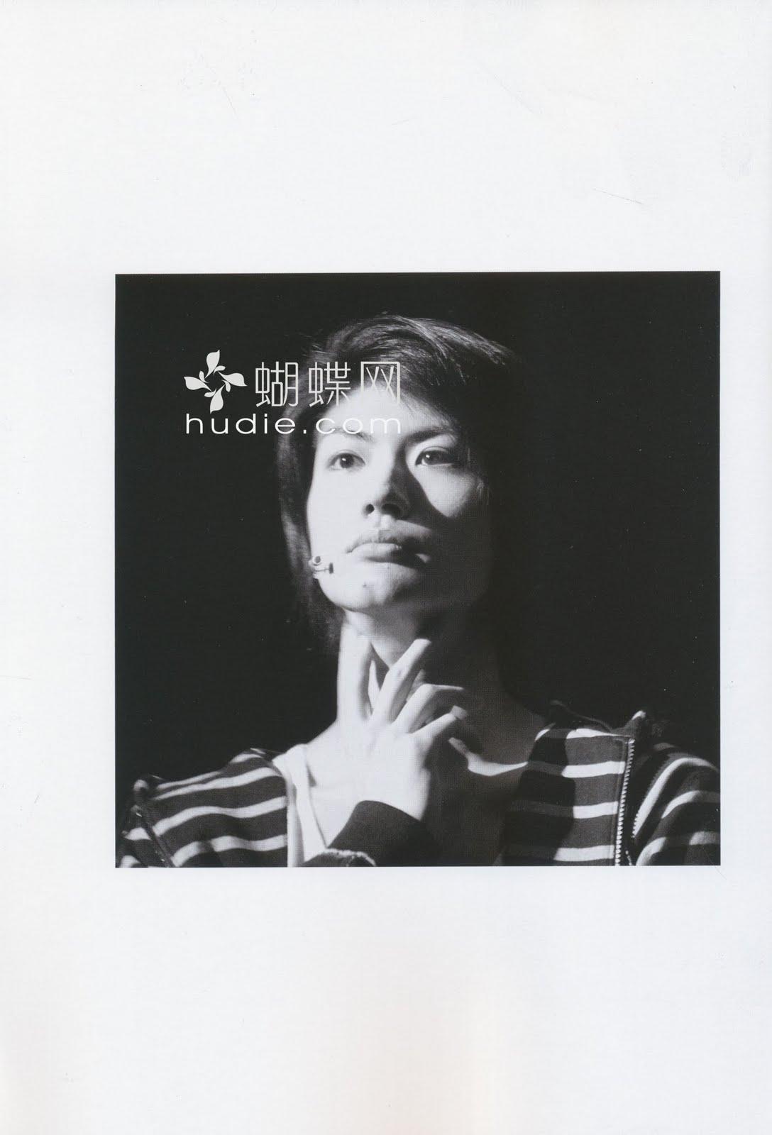 Miura Haruma 1+(47)