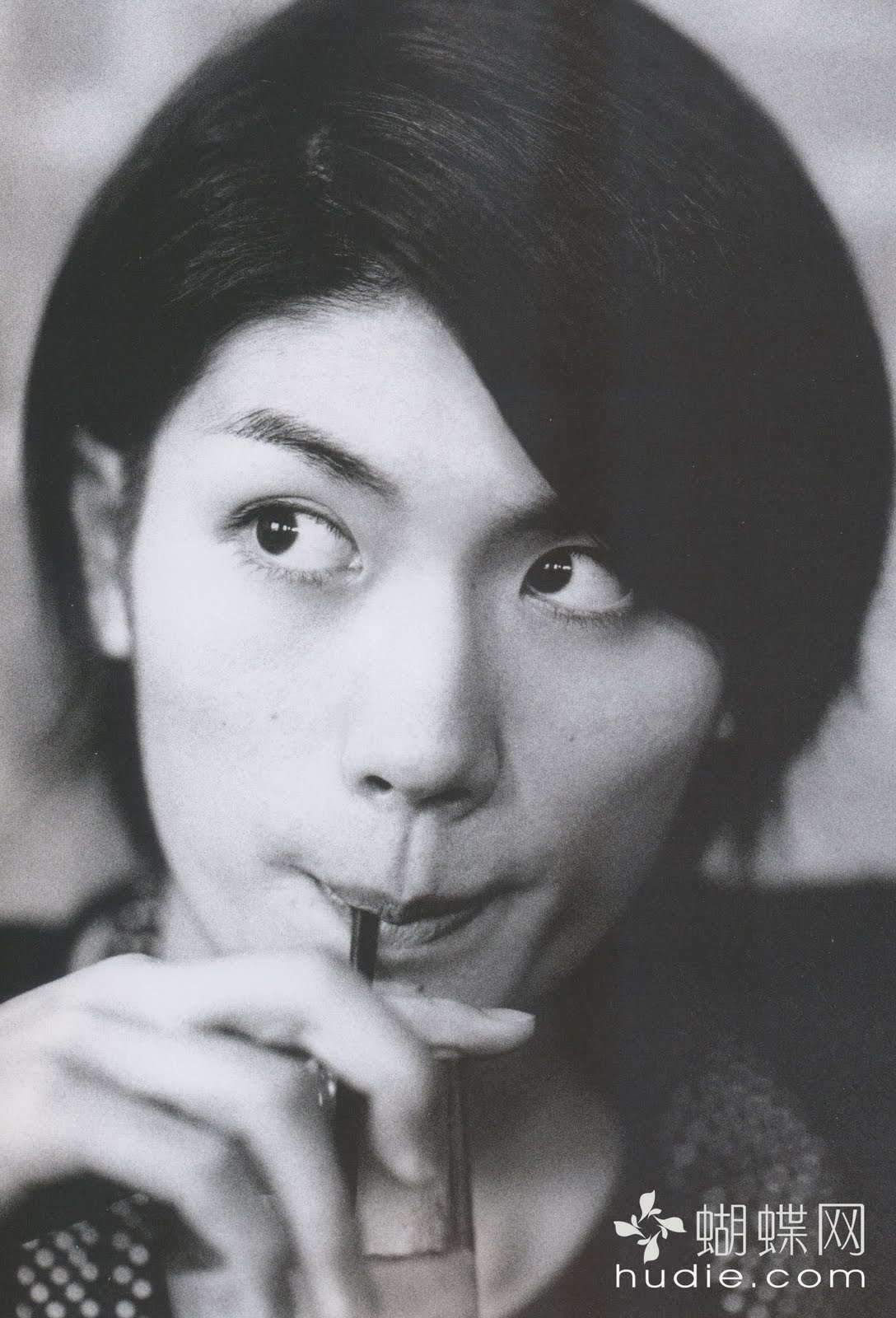 Miura Haruma 1+(77)