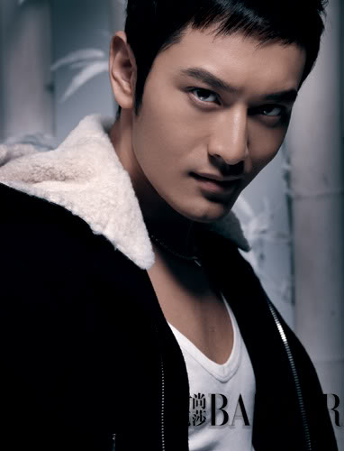 pemanah rajawali pendekar yoko return of the condor heroes 2013