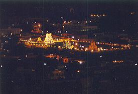 Venkateswara Temple Tirumala  Wikipedia