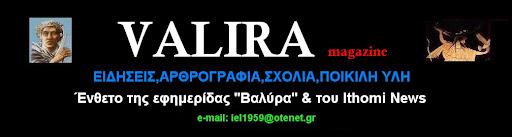 VALIRA magazine