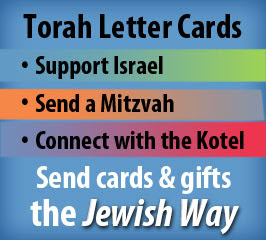 Torah Letters!