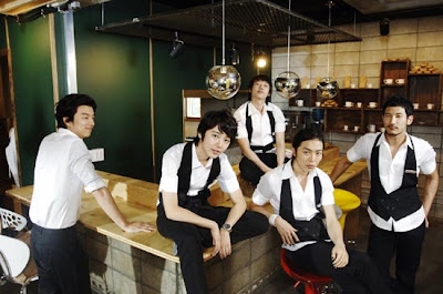 coffee prince artist wallpapers korean movie