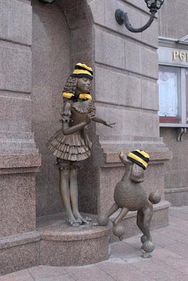 реклама Beeline в Киеве