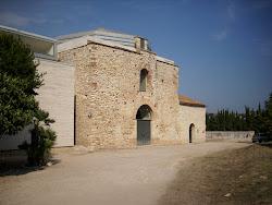 Римската вила Centcelles в Константи