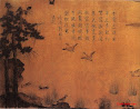 Ancient Painting 22