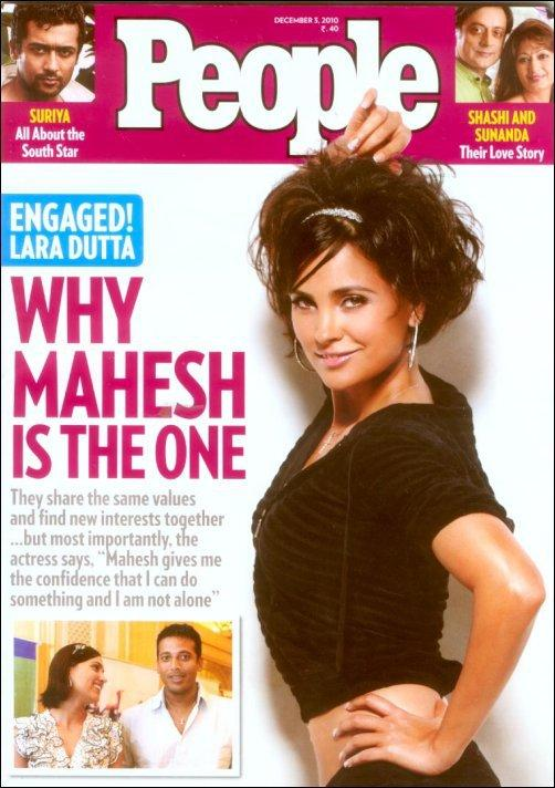 , Lara Dutta On People Magazine Cover December 2010