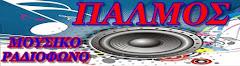 WEB RADIO PALMOS
