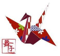 Artesanato para todos hist ria do origami - Origami para todos ...