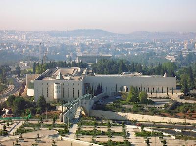 Suprema Corte de Israel   Doação Rothschild