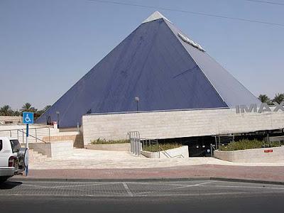 963 eilatpyamid Suprema Corte de Israel   Doação Rothschild