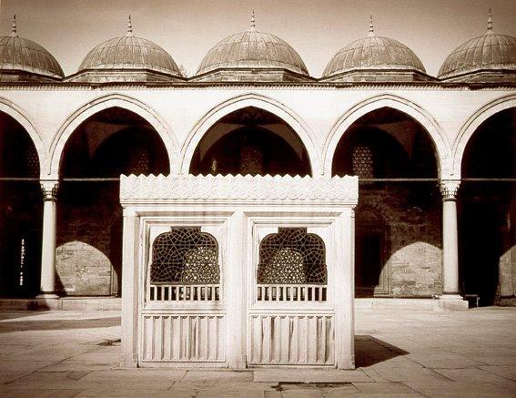 Süleymaniye Mimar Sinan