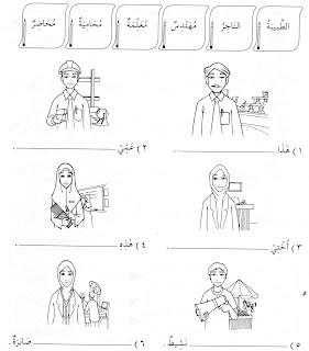 Contoh Soal Uas Agama Islam Kelas 7 Kurikulum2013