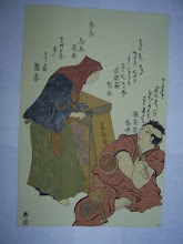 19. Ilustratie de carte  13x15cm