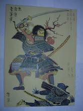 23.Samurai  14x20cm