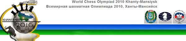 ajedrez en mexico 39170 olimpiada de ajedrez de khanty