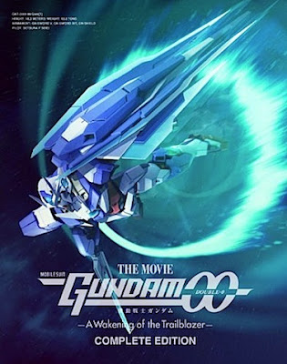 http://2.bp.blogspot.com/_qZc67fVvCdw/TSf6Y1_3w3I/AAAAAAAAAWY/TjYPJmkAGmM/s400/Gundam-00-A-Wakening-Of-The-Trailblazer-HD-with-English-Sub.jpg