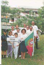 Primeira Participação Portuguesa - 1989