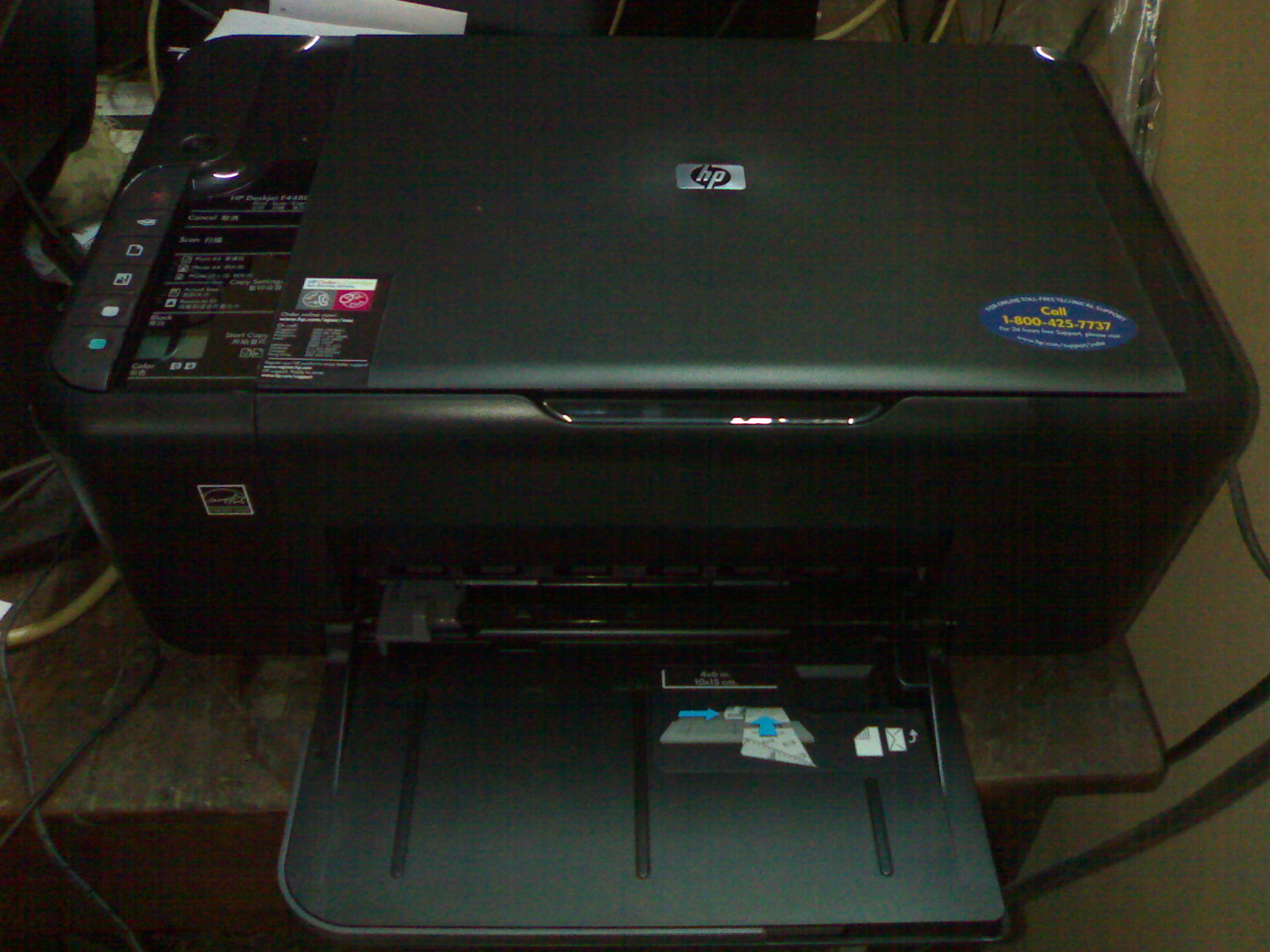 Nothing can stop u....: Latest driver for HP Deskjet F4488