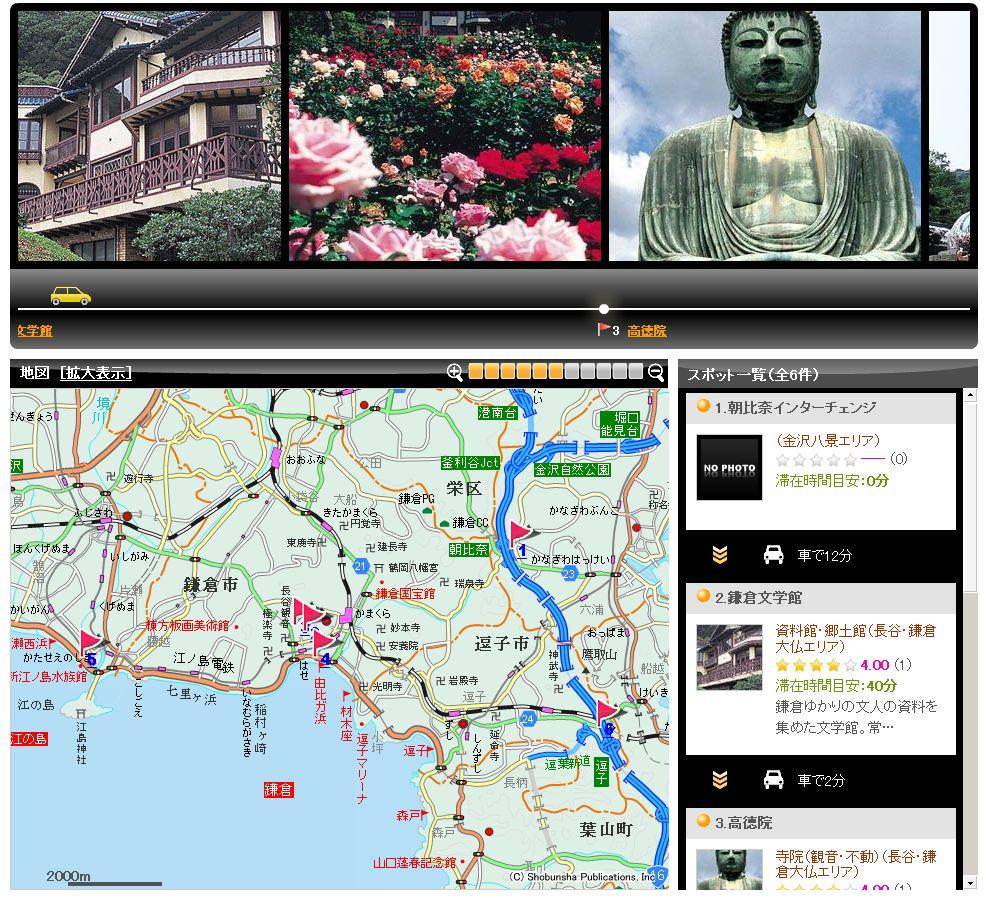 [mapple+drive.jpg]