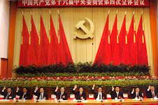 Congreso Nacional del Partido Comunista de China (2007)