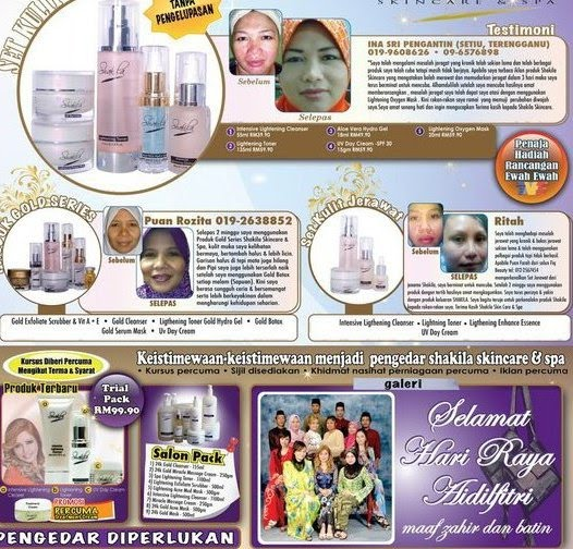 Shakila Skincare and Spa