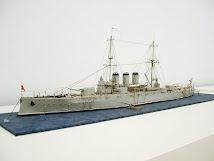"Armoured cruiser ""Rurik"" (II)"