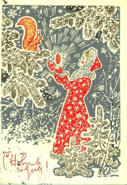 Amusing Muses Musings Vintage Russian Christmas Cards