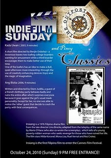 Indie Film Sunday at The Outpost