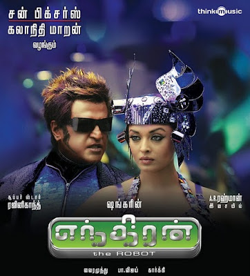 Enthiran Tamil Mp3 Songs Free Download
