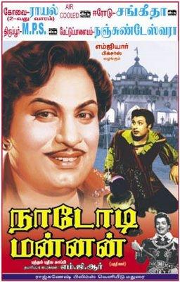 Tamil Saroja Devi Kamakathaikal In Tamil Language