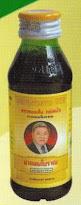 ยาบำรุงร่างกาย 999  ขนาด 100 CC (1 แพ็ค มี 20 ขวด.)
