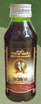 ยาน้ำกระชายดำ สูตร 3 ขนาด 100 CC (1 แพ็ค มี 20 ขวด.)