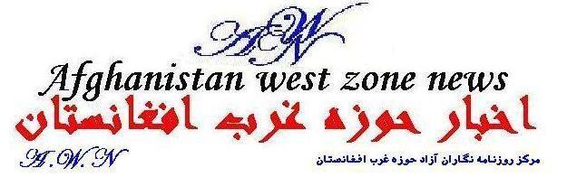 westzonenews