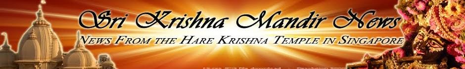 Sri Krishna Mandir News
