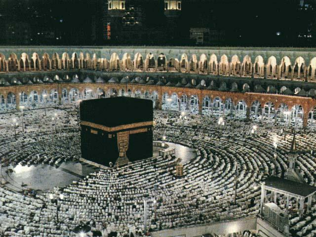Salam Alaika Khutbah Haji Wada Rasulullah Saw