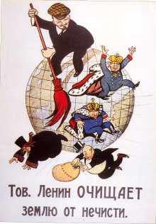 La révolution russe (octobre 1917)