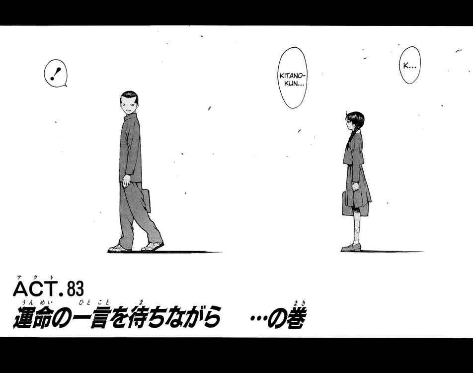Angel Densetsu chap 83 - Trang 2