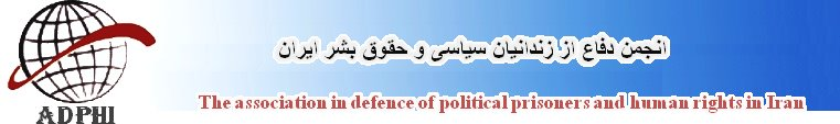 The associacion in defence of political prisoners and human rights in iran