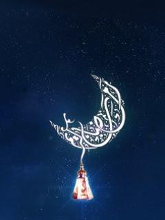 امساكية شهر رمضان كل سنة وانتم طيبين 320x240_wallpaper_6