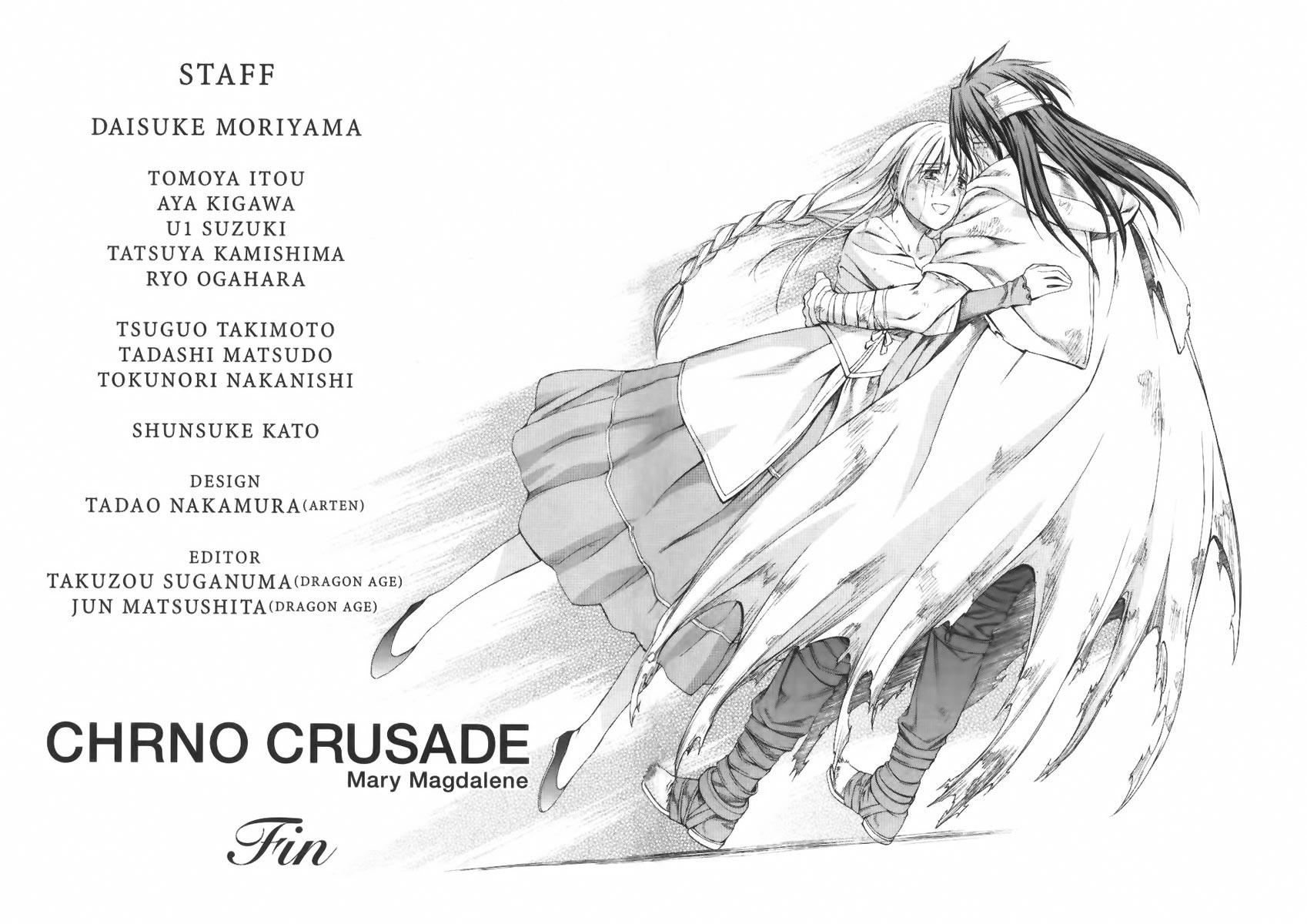 Chrono Crusade chap 59 - Trang 23