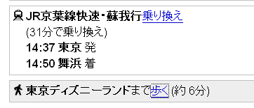 [20070424_0008.png]